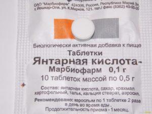 Янтарная кислота против алкоголя: разбираем механизм действия